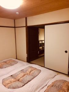 Suzume-An, Kúriák  Kiotó - big - 90