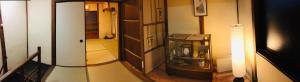 Suzume-An, Kúriák  Kiotó - big - 101