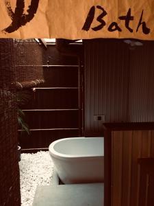 Suzume-An, Kúriák  Kiotó - big - 89