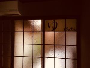 Suzume-An, Kúriák  Kiotó - big - 79