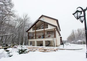 Eco-hotel Lel' - Yengalyshevo