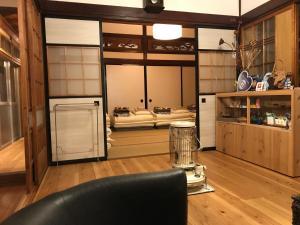 Auberges de jeunesse - Traveler\'s Wharf Shichigahama