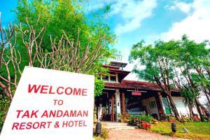 Tak Andaman Resort & Hotel - Ban Phuyai Hi