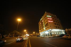 Reef Al Madina Furnished Units
