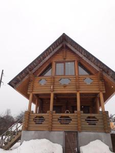 Guest House Ohana - Chentsy