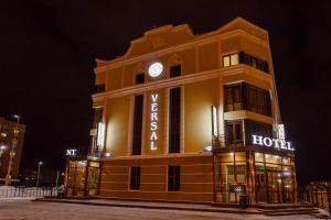 Versal Hotel, Курган