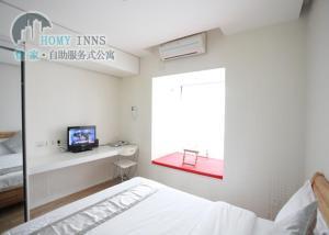 Homy Inns Mu Ma, Aparthotely  Nan-ťing - big - 4