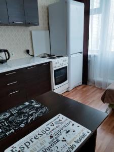 """Apartment on Prospekt Shahterov 92 - Pod""""yakovo"""