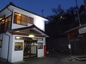 Auberges de jeunesse - Kanouya Ryokan