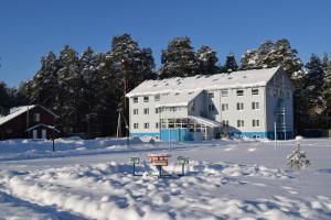 Iceberg Ugry Hotel - Uhnov