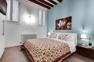 S.Giorgio Arsenal Suite