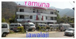 Auberges de jeunesse - Hotel yamuna