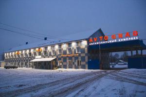 Автоград мотель - Truzhenik