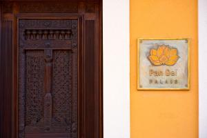 Pan Deï Palais (2 of 24)