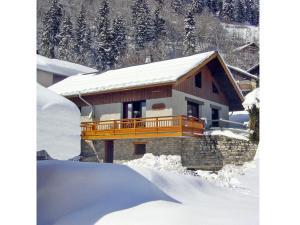 Location gîte, chambres d'hotes Charming Chalet in Champagny-en-Vanoise near Paradiski Ski Area dans le département Savoie 73