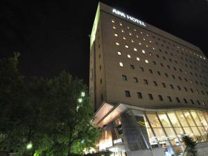 Auberges de jeunesse - APA Hotel Ogaki Ekimae