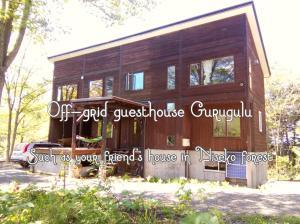 Auberges de jeunesse - Off Grid Guest House Guruguru