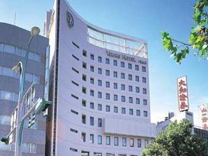 Auberges de jeunesse - Yours Hotel Fukui