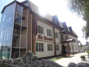 Guest House Na Lesnoy - Yeremeytsevo