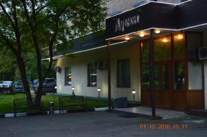 отель Дубки - Rodionovo