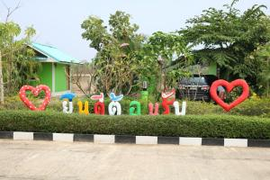 BB GRAND HOUSE RESORT - Nikhom Kham Soi
