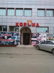 Отель Корона, Лабинск