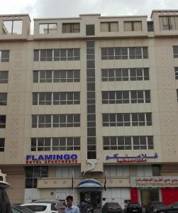 Flamingo Hotel Apartment, Абу-Даби