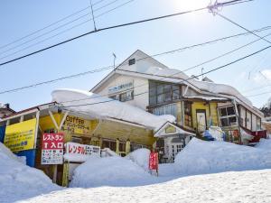 Auberges de jeunesse - Sports Plaza Shirakaba