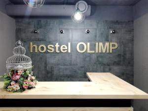 Hostel Olimp - Sergiyevskaya