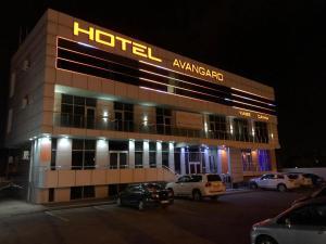 Avangard Hotel - Starokorsunskaya