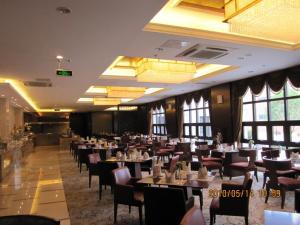 Nantong Jinling Nengda Hotel, Hotels  Nantong - big - 15