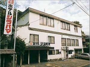 Auberges de jeunesse - Hotel Shirahama