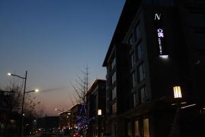 The Nook Hotel Hangzhou - Hangzhou
