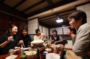 Auberges de jeunesse - Suminoya Guesthouse