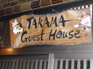 Takama Guest House / Vacation STAY 22238