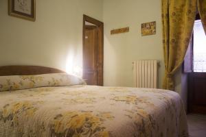 Anticarua B&B, Отели типа «постель и завтрак»  Опи - big - 4