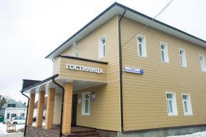 Гостиница Центральная - Nizhneye Slyadnëvo