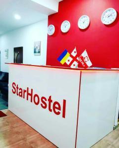 Auberges de jeunesse - StarHostel