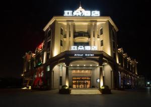 obrázek - Atour Hotel Shanghai Xinzhuang