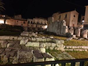 Il Centro di Ortigia - AbcAlberghi.com