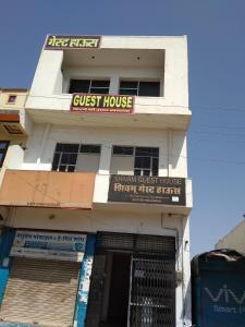 Auberges de jeunesse - Shivam guest house