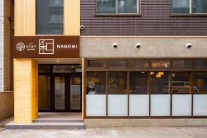 Auberges de jeunesse - The Stay Sapporo Nagomi