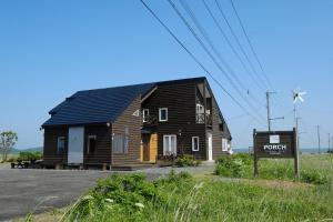 Auberges de jeunesse - Pension Porch