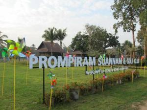 Prompiram Suannam Resort - Ban Rai Huai Phi
