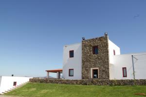 Casa da Urra Portalegre