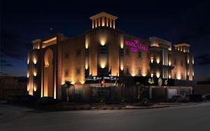 Hostels und Jugendherbergen - Boudl Al Fakhria