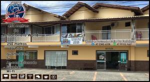 Hotel Pousada Praia da Fortaleza - Penha