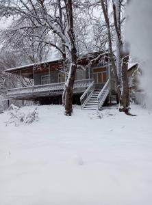 Home Sweet Utsera - Akhsau