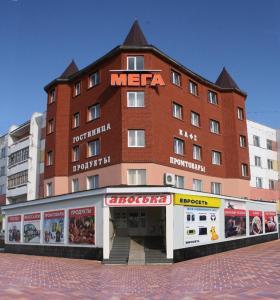 Гостиница «Мега» - Oktyabr'skiy