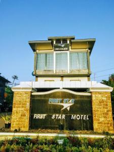 First Star Motel(Burmese Only)